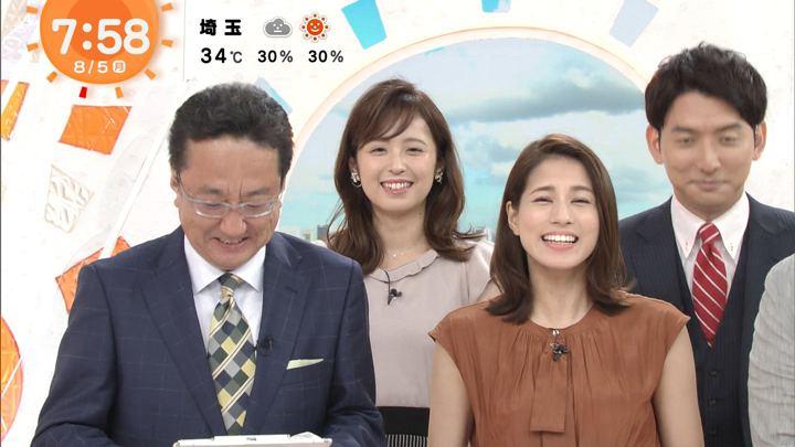 2019年08月05日永島優美の画像16枚目