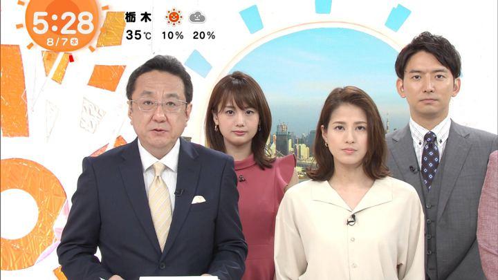 2019年08月07日永島優美の画像03枚目