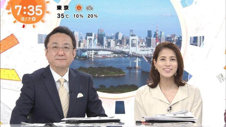 2019年08月07日永島優美の画像11枚目