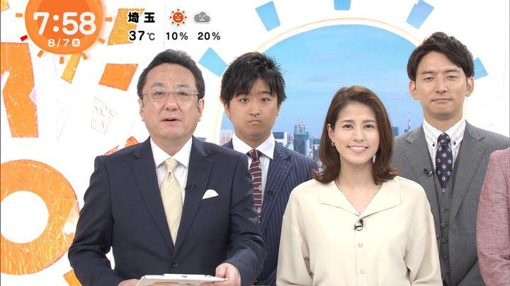 2019年08月07日永島優美の画像12枚目