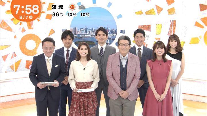 2019年08月07日永島優美の画像13枚目