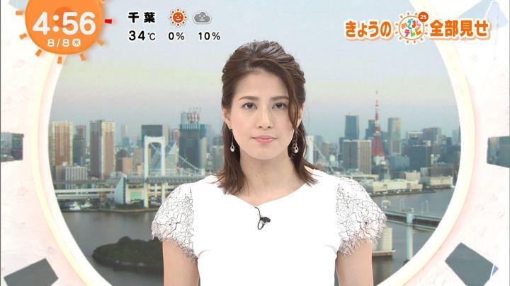 2019年08月08日永島優美の画像01枚目
