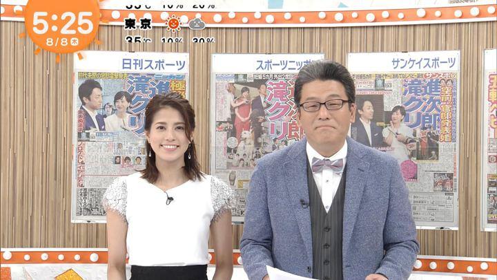 2019年08月08日永島優美の画像03枚目