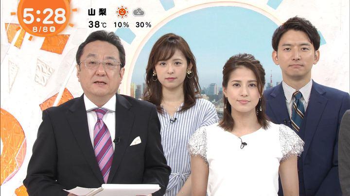 2019年08月08日永島優美の画像04枚目