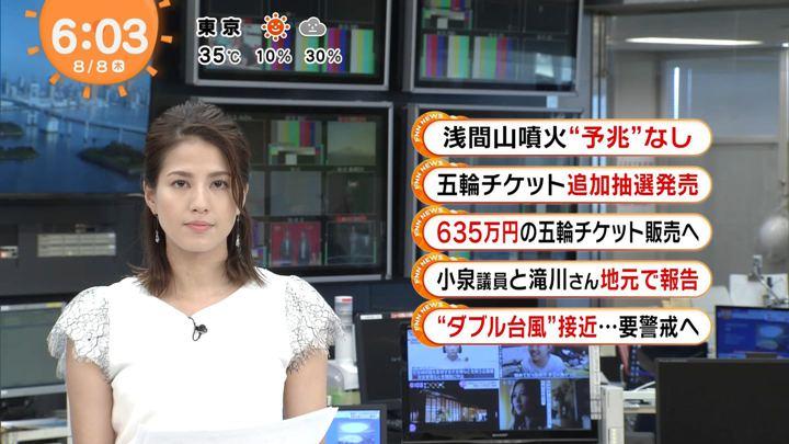 2019年08月08日永島優美の画像07枚目