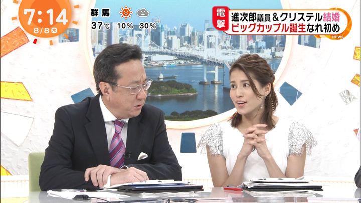 2019年08月08日永島優美の画像09枚目