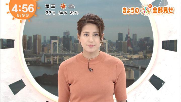 2019年08月09日永島優美の画像01枚目