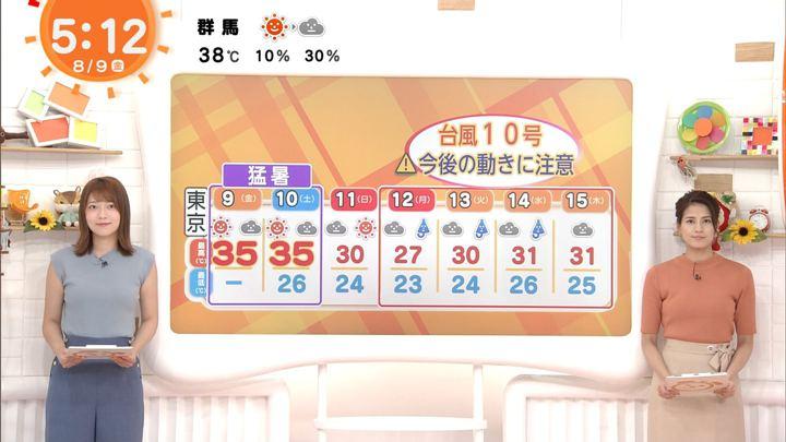 2019年08月09日永島優美の画像02枚目