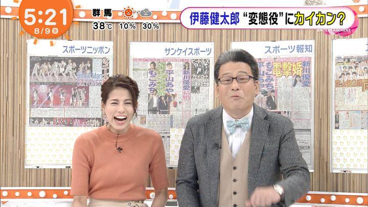 2019年08月09日永島優美の画像04枚目