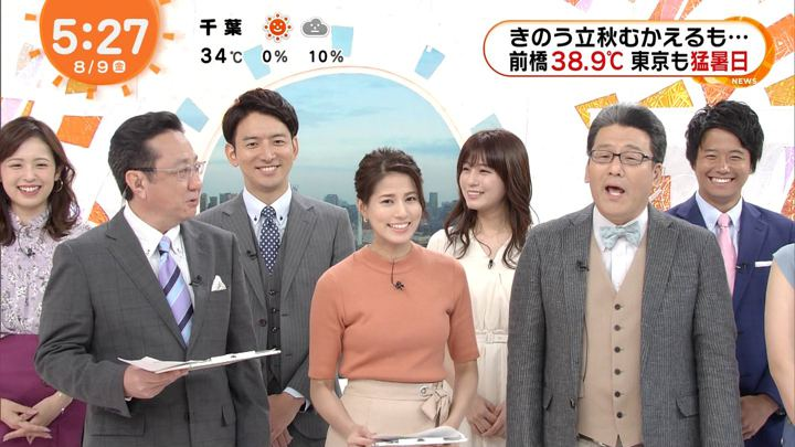 2019年08月09日永島優美の画像05枚目