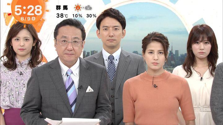 2019年08月09日永島優美の画像06枚目