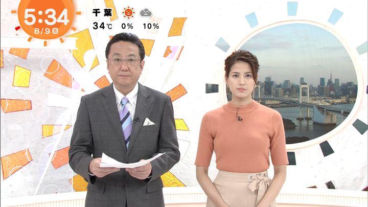 2019年08月09日永島優美の画像07枚目