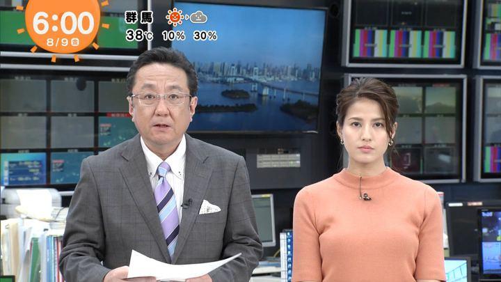 2019年08月09日永島優美の画像08枚目