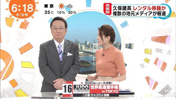 2019年08月09日永島優美の画像10枚目