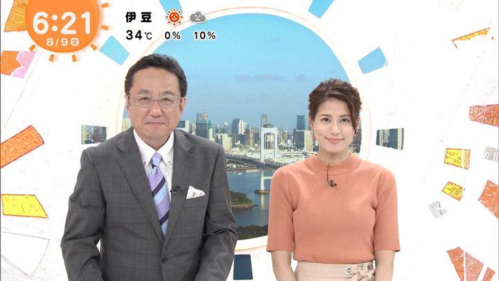 2019年08月09日永島優美の画像12枚目