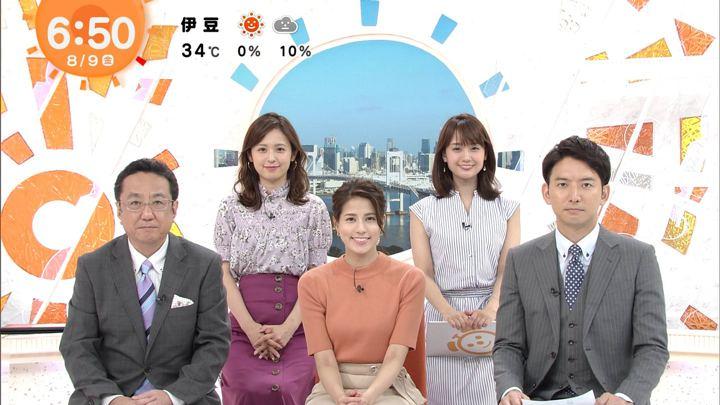 2019年08月09日永島優美の画像14枚目