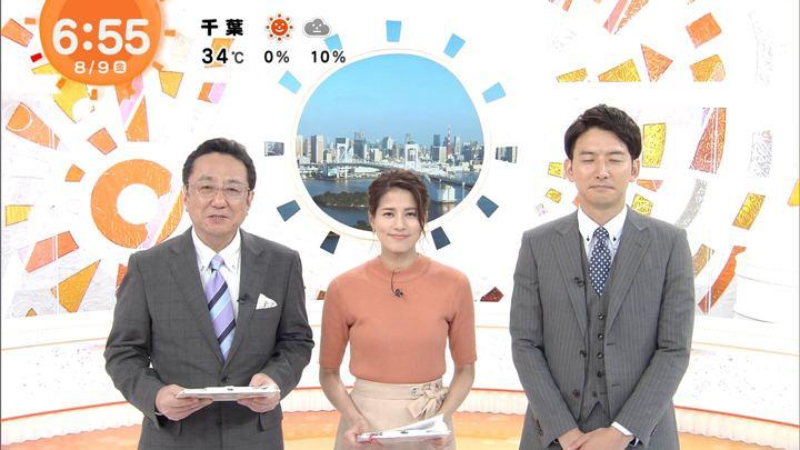 2019年08月09日永島優美の画像17枚目