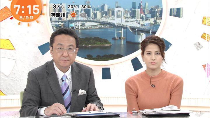 2019年08月09日永島優美の画像18枚目