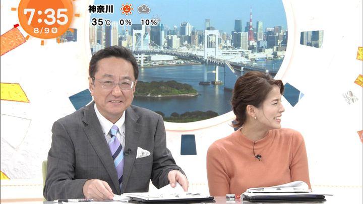 2019年08月09日永島優美の画像19枚目