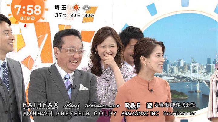 2019年08月09日永島優美の画像20枚目