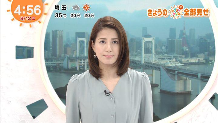 2019年08月12日永島優美の画像02枚目