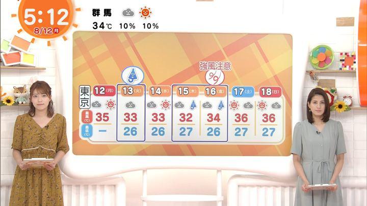 2019年08月12日永島優美の画像03枚目