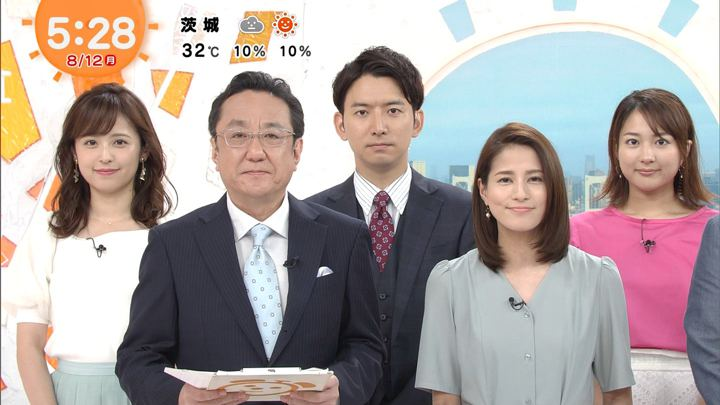 2019年08月12日永島優美の画像05枚目