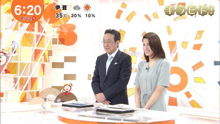 2019年08月12日永島優美の画像08枚目