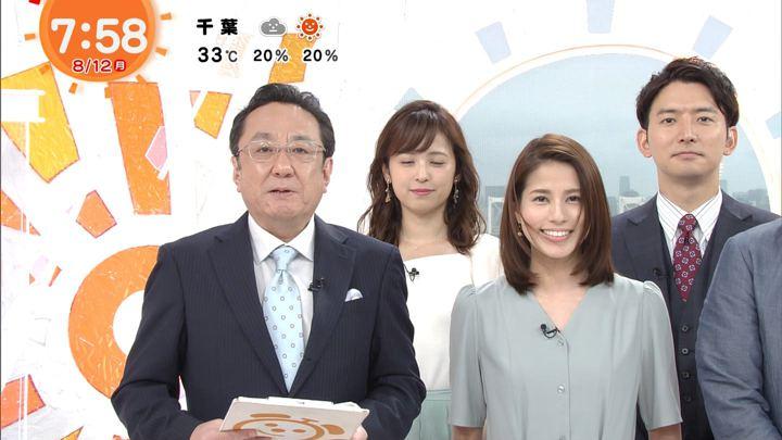 2019年08月12日永島優美の画像15枚目