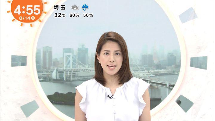 2019年08月14日永島優美の画像01枚目