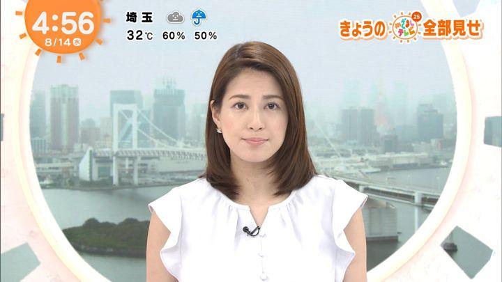 2019年08月14日永島優美の画像02枚目