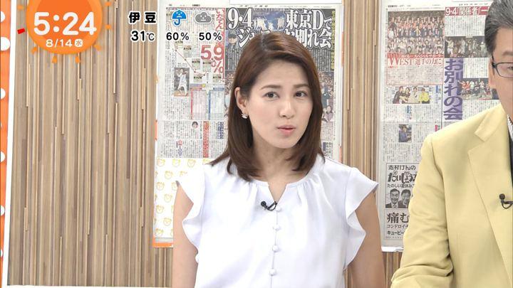 2019年08月14日永島優美の画像04枚目
