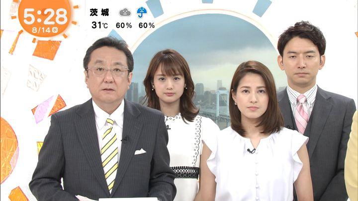 2019年08月14日永島優美の画像05枚目