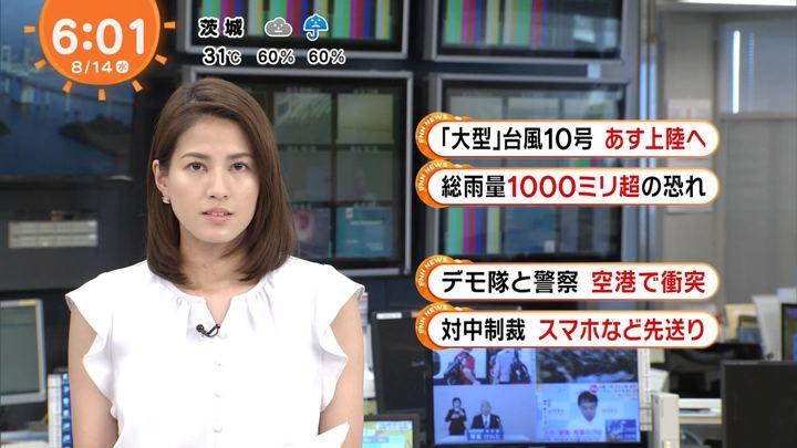 2019年08月14日永島優美の画像07枚目
