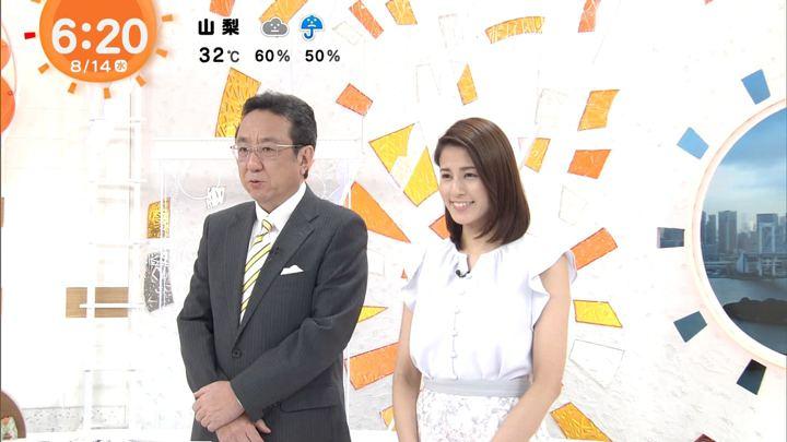 2019年08月14日永島優美の画像08枚目