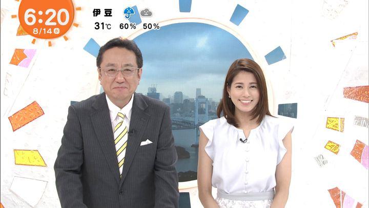 2019年08月14日永島優美の画像09枚目