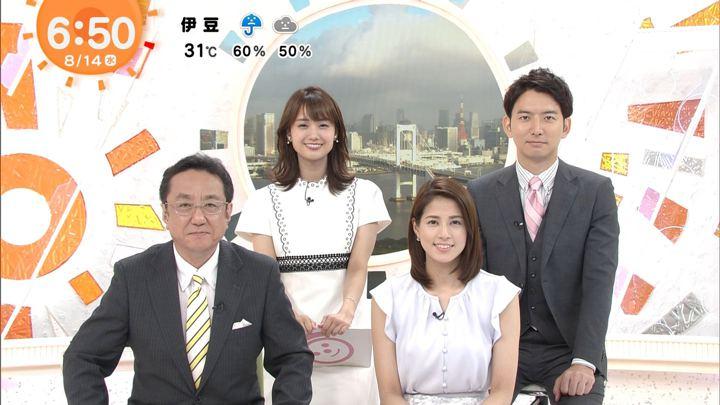 2019年08月14日永島優美の画像11枚目