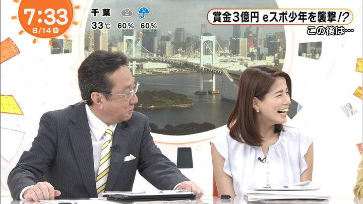 2019年08月14日永島優美の画像15枚目