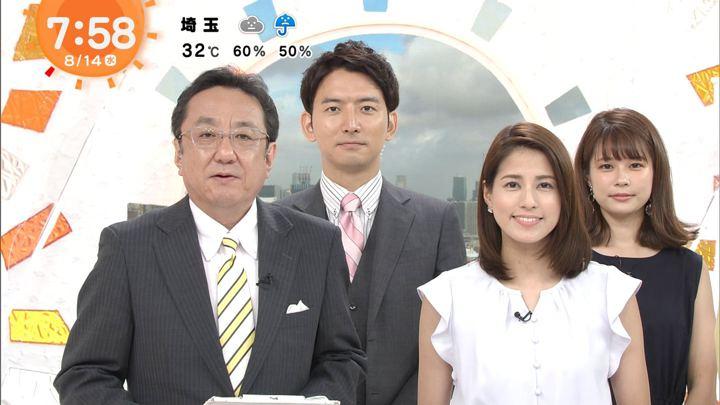 2019年08月14日永島優美の画像17枚目