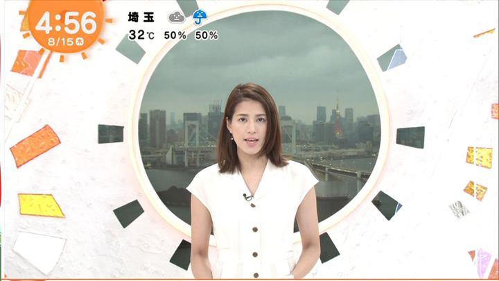 2019年08月15日永島優美の画像01枚目