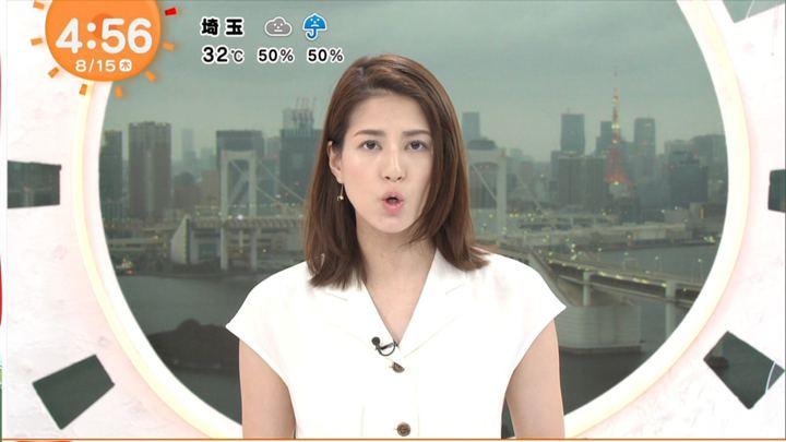 2019年08月15日永島優美の画像02枚目