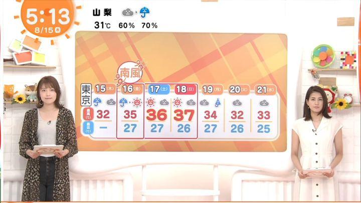 2019年08月15日永島優美の画像03枚目