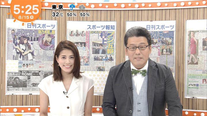 2019年08月15日永島優美の画像04枚目
