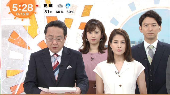 2019年08月15日永島優美の画像05枚目
