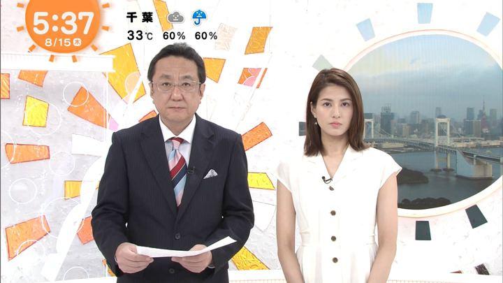 2019年08月15日永島優美の画像07枚目