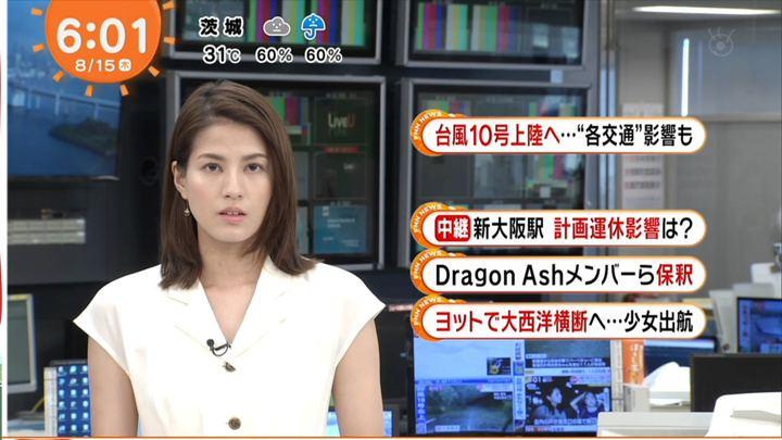 2019年08月15日永島優美の画像09枚目
