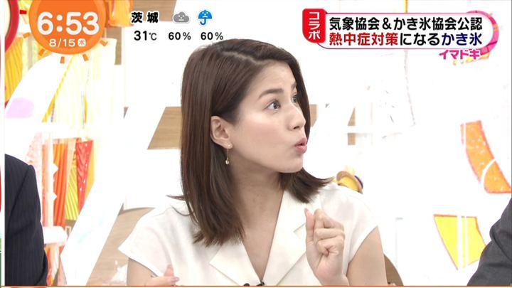 2019年08月15日永島優美の画像11枚目