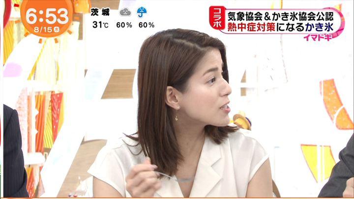 2019年08月15日永島優美の画像12枚目