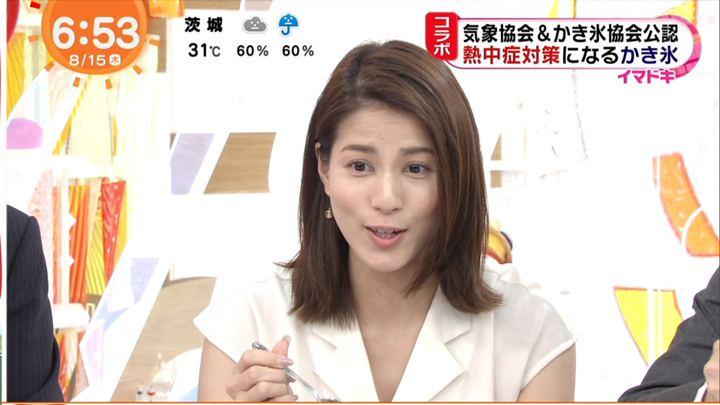 2019年08月15日永島優美の画像13枚目