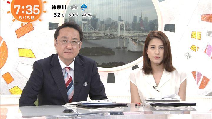 2019年08月15日永島優美の画像14枚目